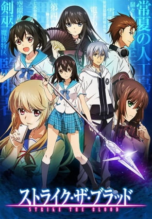 Poster for Strike the Blood S1 [BD]