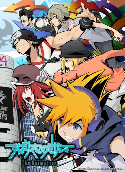 Poster for The World Ends With You