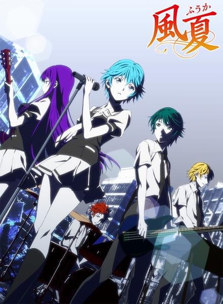 Poster for Fuuka [BD]