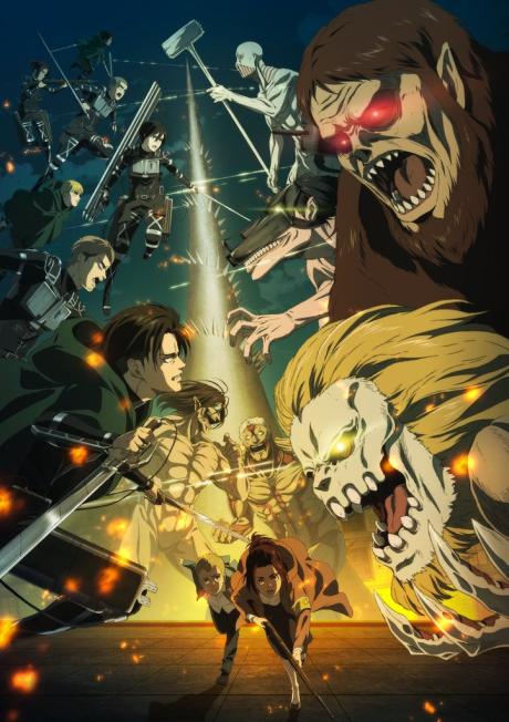 Poster for Shingeki no Kyojin: The Final Season