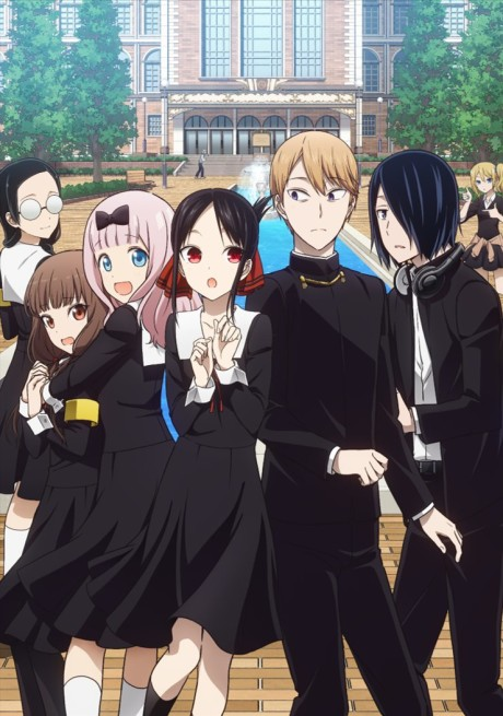 Poster for Kaguya-sama: Love is War S2